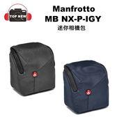 《台南-上新》 Manfrotto MB NX-P-IGY 隨身 相機包 微單包 小相機 開拓者 Pouches 曼富圖