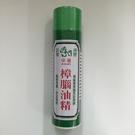 【帝通】 樟腦油精 (鐵罐) 600ml