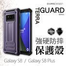 VRS design 三星S8 S8 P...