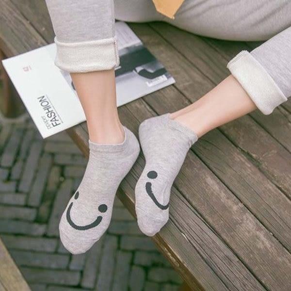 襪子   可愛微笑女生短襪 隱形襪 短襪  純棉 毛巾襪 船型襪 男女襪 學生襪 【FSW067】-收納女王