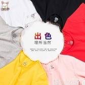 童裝男童短袖t恤新款 兒童夏裝潮童體恤大童純棉半袖韓版上衣可卡衣櫃