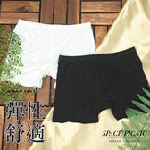安全褲Space Picnic |親膚彈性素面安全短褲現預~C18053106 ~