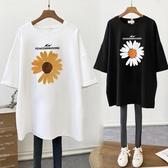 夏季2020年新款小雛菊白色短袖t恤女中長款ins超火寬鬆純棉上衣潮(pinkQ 時尚女裝)