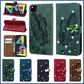 GOOGLE Pixel 4a 5G Pixel 4a 4G 鑲鑽復古蝴蝶 手機皮套 掀蓋式 插卡 支架 保護套