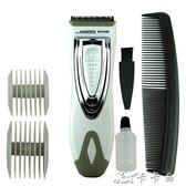 剃髮器 成人兒童電動理髮器嬰兒電推剪家用干電池剃頭刀電推子剃髮機 卡卡西