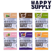 【HAPPY SUPPLY】HS蛋白機能飲-綜合風味-24入組(盒)