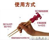 兒童筷子訓練筷學習筷