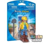 建築工人 Playmo-Friends (playmobil摩比人) 70560