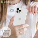 美國 Switcheasy 0.35mm 磨砂 輕薄裸 保護殼 iPhone 12 mini Pro Max 蘋果 手機殼