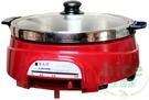【寶島牌】 5L多功能不鏽鋼調理鍋 TQ-G9052SL