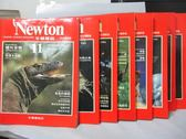 【書寶二手書T1/雜誌期刊_PKY】牛頓_11~20期間_共8本合售_體外受精等