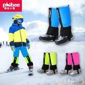 戶外鞋套 菲比小象雪套戶外登山徒步沙漠防沙腳套男女防水滑雪兒童護腿套【美物居家館】