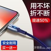 傳輸線 Q果蘋果傳輸線iphone6充電線器充電頭6s手機加長7plus快充8p沖【快速出貨】