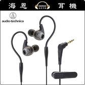 【海恩數位】日本鐵三角 ATH-SPORT3 入耳運動用耳機 公司貨保固 黑色