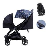 法格捷嬰兒推車 雙向手推車 秒收折疊型推車 檢驗合格 雨罩 蚊帳 高景觀-JoyBaby