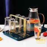 輕奢杯架瀝水家用杯子收納置物架創意托盤玻璃水杯架子【輕奢時代】