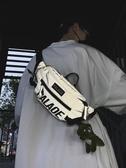 胸包斜背包ins運動小背包女男士胸包反光側背包嘻哈個性學生腰包 玩趣3C