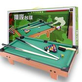 兒童台球桌室內小孩家用迷你大號親子益智玩具7男孩禮物3-6周歲10 滿498元88折立殺