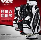 PGM 高爾夫球包 男士標準球包 防水PU大容量 多色選擇MBS「時尚彩虹屋」