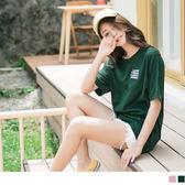《AB7469》台灣製造.高含棉小刺繡英字T恤上衣 OrangeBear
