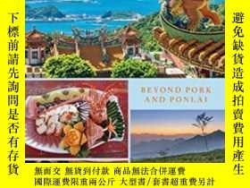 二手書博民逛書店A罕見Culinary History Of TaipeiY364682 Steven Crook Rowma