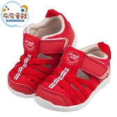 《布布童鞋》日本IFME紅色和風寶寶機能水涼鞋(12~15公分) [ P1B602A ]