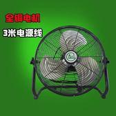 220V大功率落地扇強力風扇工業扇工廠用電風扇趴地扇家用台式電扇黑色igo『櫻花小屋』