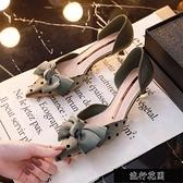 低跟單鞋女2021夏季新款淑女網紅波點高跟鞋女細跟5cm涼鞋仙【全館免運】
