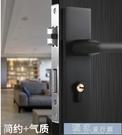 門鎖-健碩門鎖室內臥室靜音房門鎖黑色衛生間實木門把手家用通用型鎖具 快速出貨