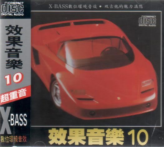 效果音樂 10 CD (音樂影片購)