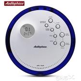 CD機 全新 美國Audiologic 便攜式 CD機 隨身聽 CD播放機 支持英語光盤 百分百