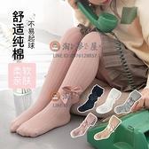女童打底褲春秋褲襪兒童連褲襪加厚舞蹈襪女孩連襪褲寶寶襪子【淘夢屋】