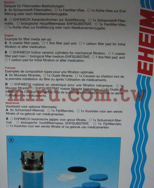 【西高地水族坊】德國EHEIM 外置式圓桶過濾 2215 (附生化濾材+快速雙接頭)