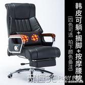 老闆椅 家用可躺大班椅午休椅子電腦椅真皮辦公椅書房按摩椅子 JD 玩趣3C