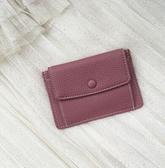 證件包 卡包女小巧薄韓版多卡位證件卡套ins復古簡約個性零錢包迷你卡夾【快速出貨八折下殺】