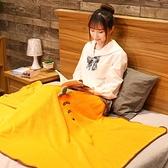 四季通用單人法蘭絨毯子夏天辦公室午睡小被子汽車空調毯厚款便攜快速出貨