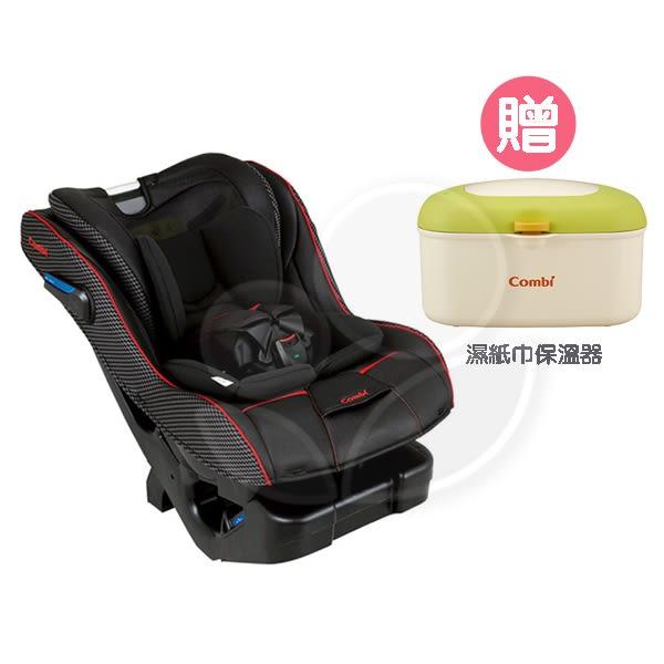 Combi 康貝 New Prim Long EG 汽車安全座椅-羅馬黑【贈濕紙巾保溫器】【佳兒園婦幼館】