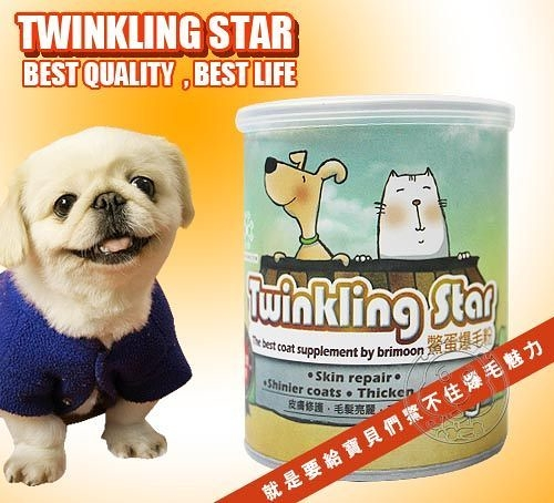 【培菓平價寵物網】 《台灣生產Twinkling Star增加毛量》鱉蛋爆毛粉‧100g