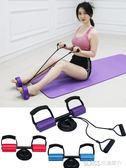仰臥起坐輔助器懶人女吸盤多功能捲腹運動健身器材家用   琉璃美衣