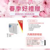 【買就送】尚朋堂DC節能空氣清淨機特仕版SA-5860