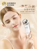 金稻精華導入儀美容儀器家用臉部嫩膚儀導出潔面儀面膜毛孔清潔器 交換禮物