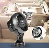 檸萌吸盤車載風扇12v24v貨車通用制冷usb小電扇香薰功能