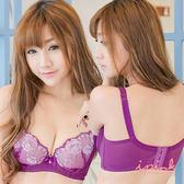 出清品-i PINK 大罩杯 典雅瑪麗珍 獨家輕機能成套內衣(紫)
