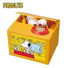 【日本正版】史努比 偷錢箱 存錢筒 儲金箱 小費箱 Snoopy PEANUTS SHINE - 376800