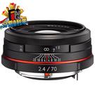 【24期0利率】PENTAX HD DA 70mm F2.4 Limited ((黑色)) 公司貨 70mm 70/2.4 黑色