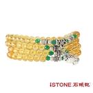 黃水晶108顆平安珠手鍊-品牌經典 石頭記