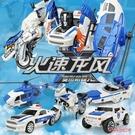 變型機器人 變形戰神金剛合金變型直升機飛機模型兒童玩具飛船合體機器人