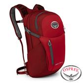 【美國 OSPREY】Daylite Plus 20休閒背包20L 真誠紅 100004 登山|露營|休閒|旅遊|戶外