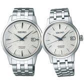 【台南 時代鐘錶 SEIKO】精工 Presage 調酒師限量款對錶 機械錶 冬景色 SRPC97J1 SRP843J1