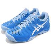 Asics 網球鞋 Gel-Challenger 11 藍 白 運動鞋 舒適緩震 進階款 女鞋【PUMP306】 E753Y400